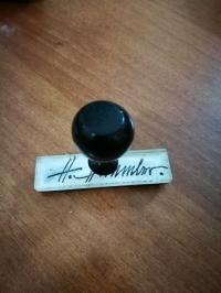 TIMBRO SS HIMMLER