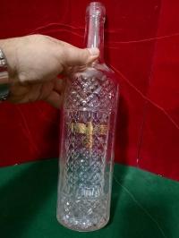 bottiglia d'epoca D.R.