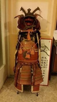 armatura giapponese Samurai